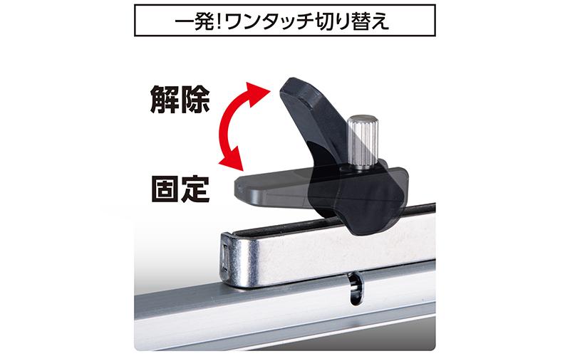 丸ノコガイド定規  Tスライド  スリムシフト  2  45㎝  併用目盛