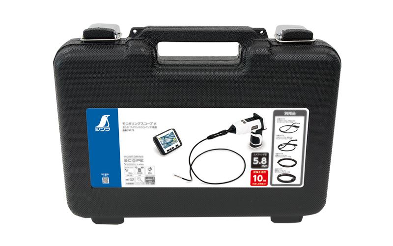 モニタリングスコープ  Aφ5.8  ワイヤレス3.5インチ液晶