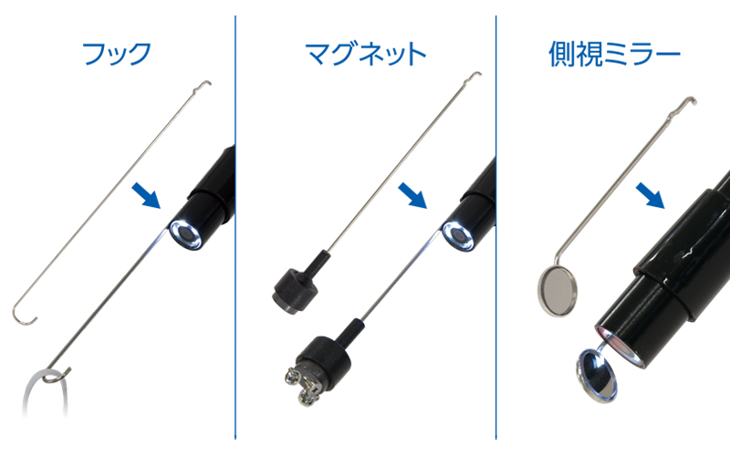 モニタリングスコープ  B  φ9  ワイヤレス3.5インチ液晶