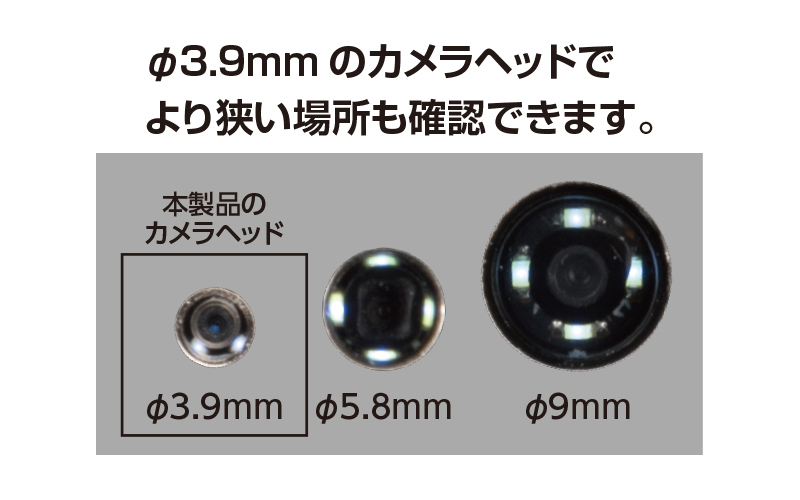 カメラケーブル  φ3.9×2m  モニタリングスコープ用
