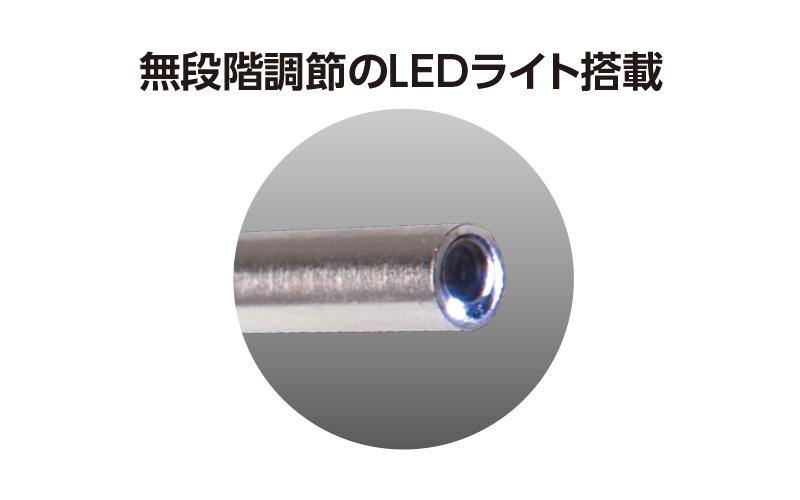 カメラケーブル  φ3.9×1m  モニタリングスコープ用