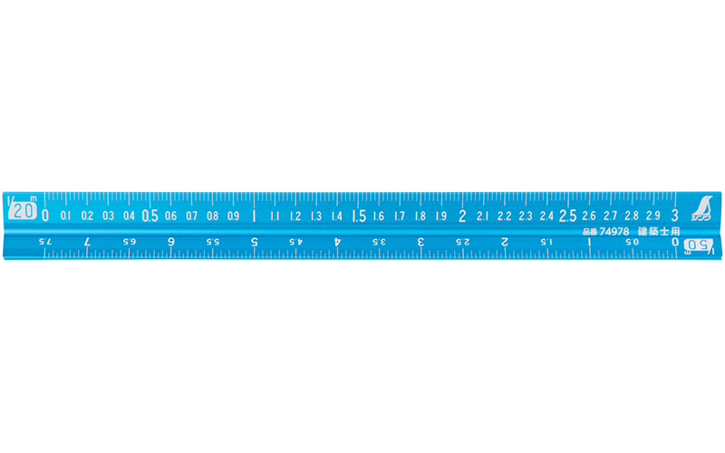 アルミ三角スケール  B-15  15㎝  建築士用  ブルー