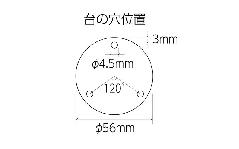 数取器  A  金属製  台付型