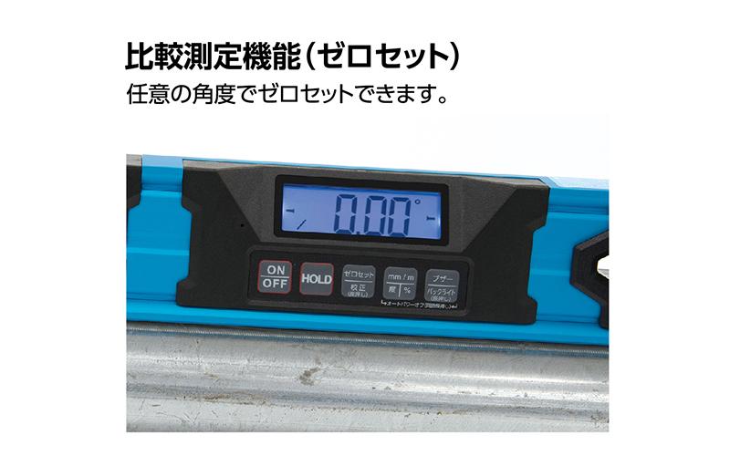 ブルーレベル  Pro  2  デジタル350㎜  防塵防水  マグネット付