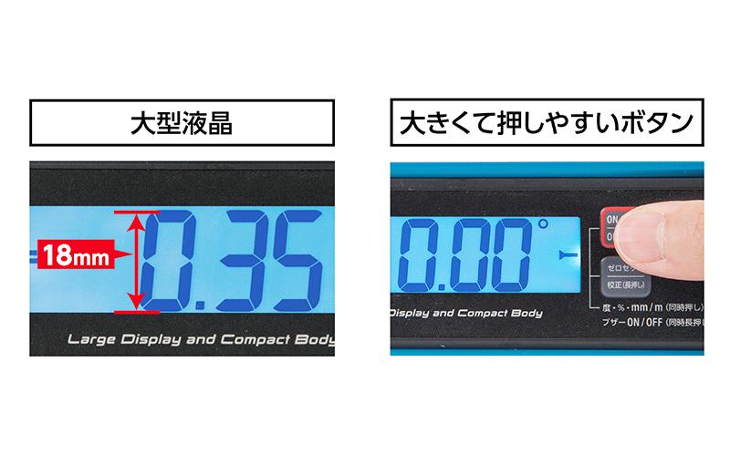 ブルーレベル  Jr.  2  デジタル180㎜  防塵防水  マグネット付