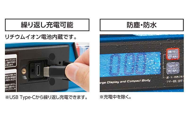 ブルーレベル  Jr.  2  デジタル220㎜  防塵防水  マグネット付