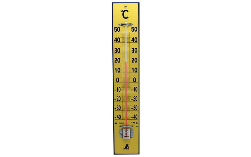 温度計  木製  45㎝