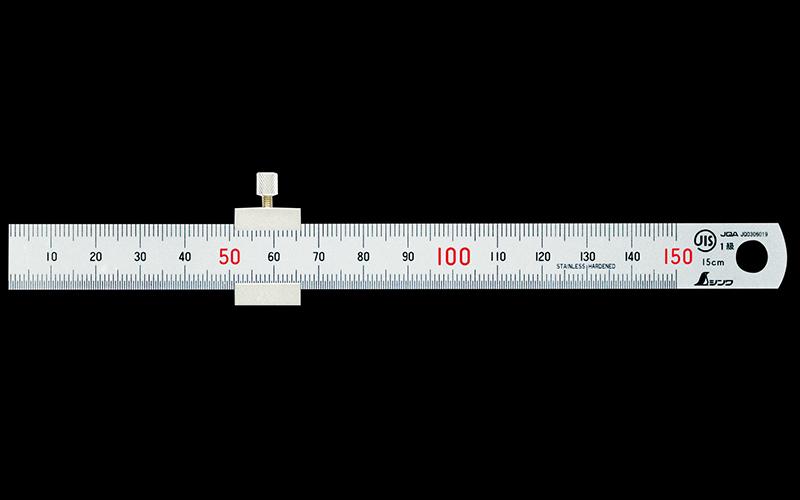 直尺  シルバー  15㎝  赤数字入  ストッパー付  JIS