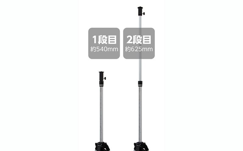 三脚  ハンドル式エレベーター  D  3m  軽量  高所タイプ