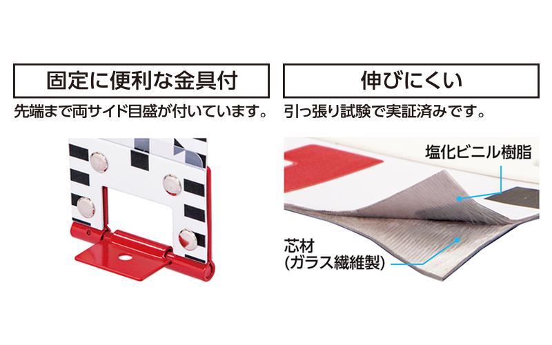 ロッドテープ  ガラス繊維製  2m巾60㎜  クリアパック  JIS