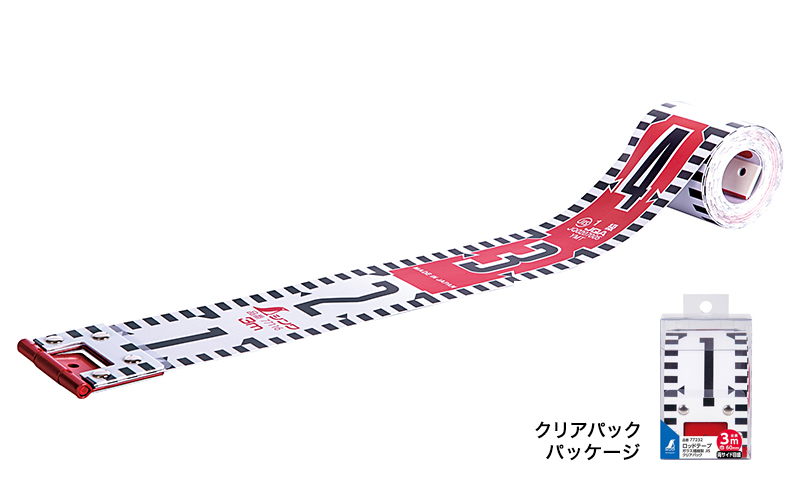 ロッドテープ  ガラス繊維製  3m巾60㎜  クリアパック  JIS