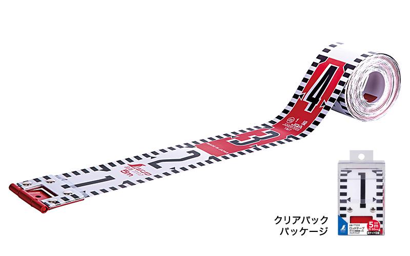 ロッドテープ  ガラス繊維製  5m巾60㎜  クリアパック  JIS