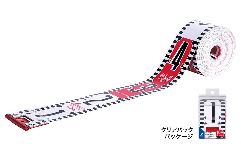 ロッドテープ  ガラス繊維製  10m巾60㎜  クリアパック  JIS