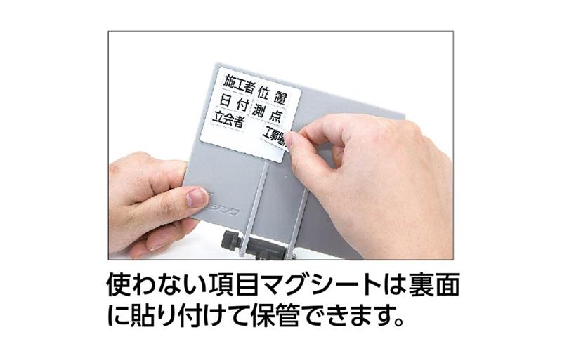 ホワイトボード  ミニ  伸縮式MCW14×17㎝  項目マグシート付