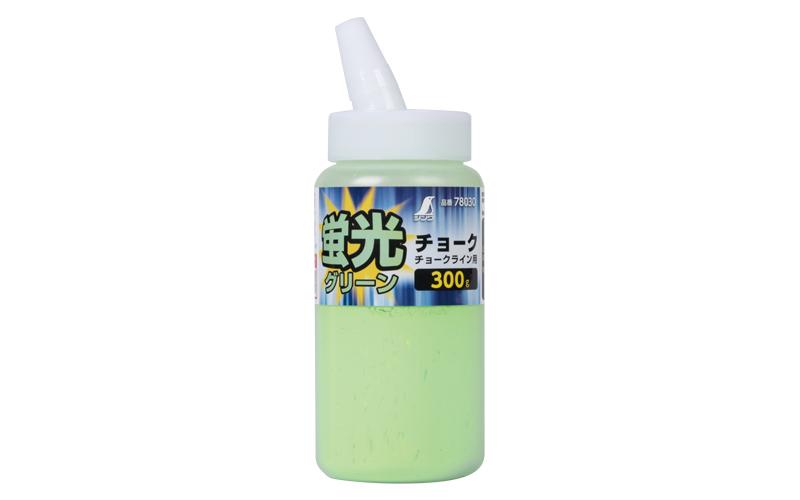 チョーク  チョークライン用  300g  蛍光グリーン