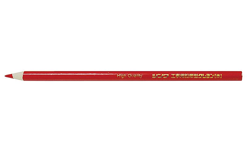 工事用  鉛筆型クレヨン  赤  3本入