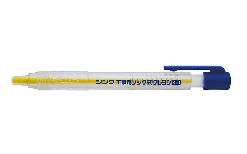 工事用  ノック式クレヨン  4.0㎜  黄