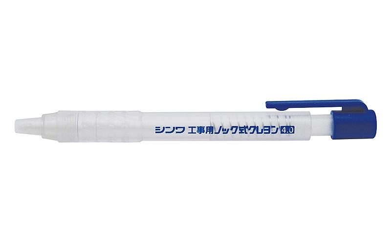 工事用  ノック式クレヨン  4.0㎜  白