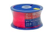 ポリエステル水糸  リール巻  細  0.5㎜  500m  蛍光ピンク