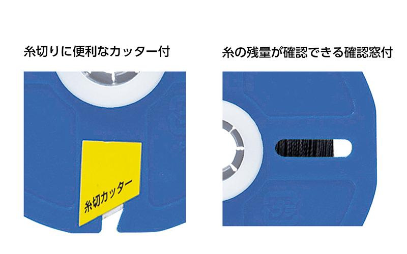 ポリエステル水糸  リール巻  太0.8㎜  270m  ブラック