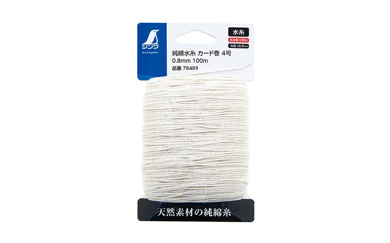 純綿水糸  カード巻  4号  0.8㎜  100m