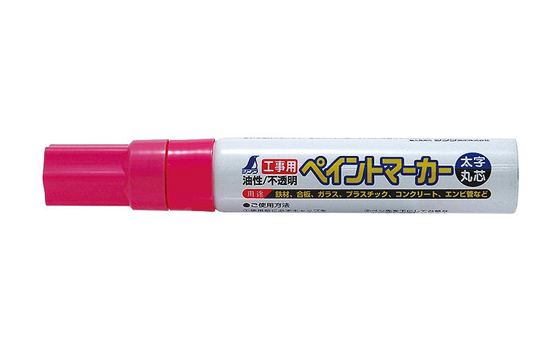工事用  ペイントマーカー  太字  丸芯  蛍光ピンク