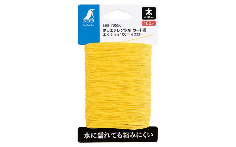 ポリエチレン水糸  カード巻  太  0.8㎜  100mイエロー