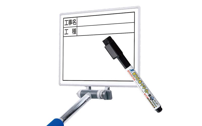 交換フレーム伸縮式11×14㎝+  ボード「工事名・工種」横ホワイト