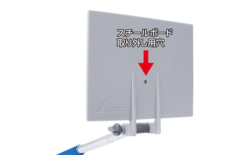 交換フレーム伸縮式14×17㎝+  ボード「工事名・工種」横ホワイト