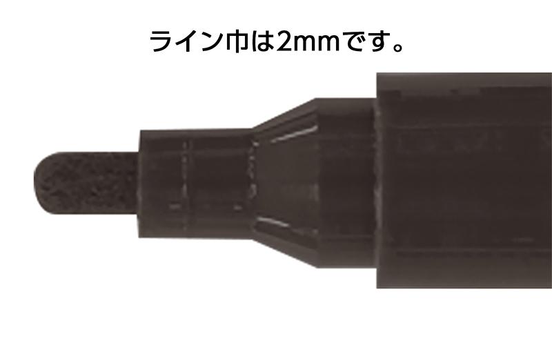 工事用  ペイントマーカー  中字  丸芯  黒  6本入
