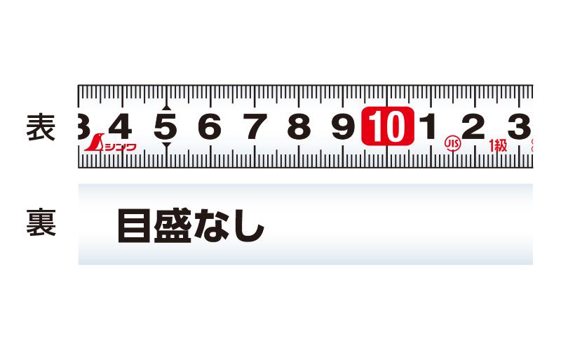 コンベックス  タフギア  セルフストップ  19-5.5m  JIS