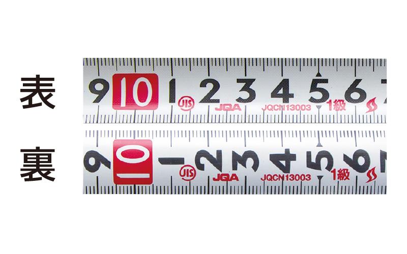 コンベックス  ライトギア  19-5.5m  JIS