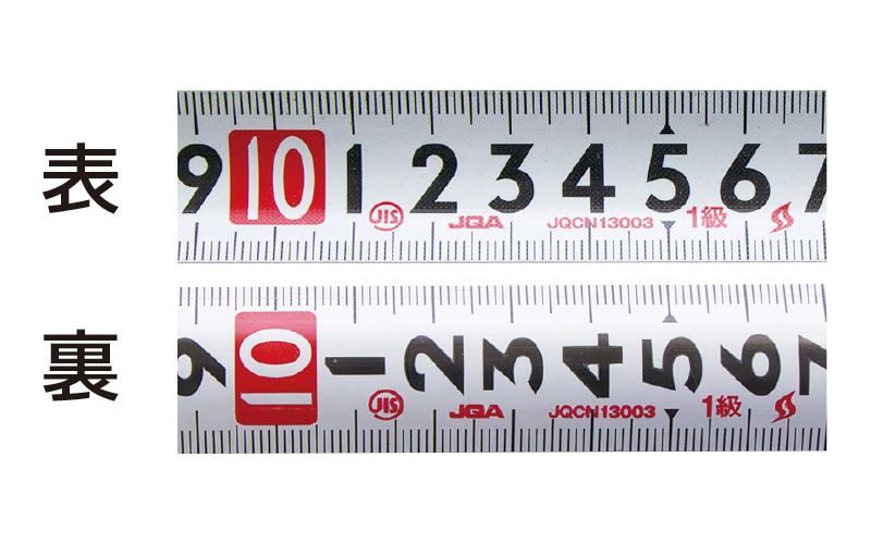 コンベックス  ライトギア  25-7.5m  マグネット爪JIS