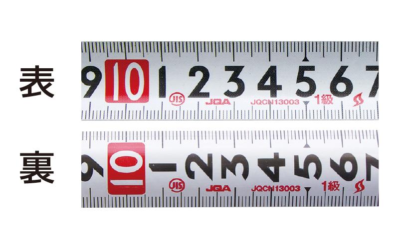 コンベックスライトギア  極立  25-5.0m  マグ爪  JIS