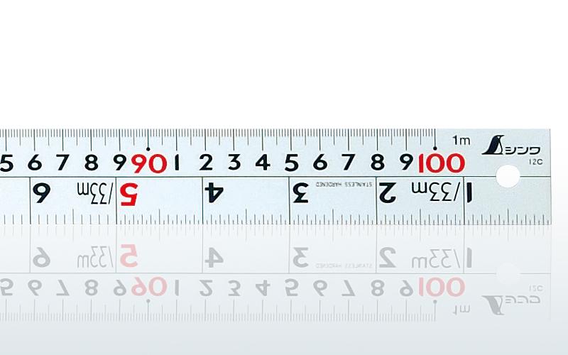 直尺 シルバー 併用目盛