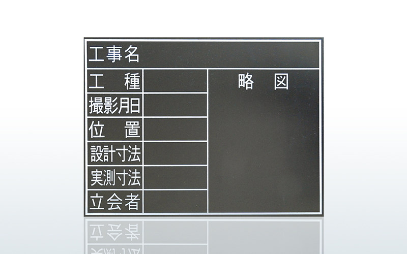 黒板 木製 耐水