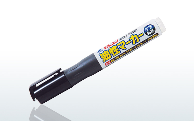 工事用 油性マーカー 中字