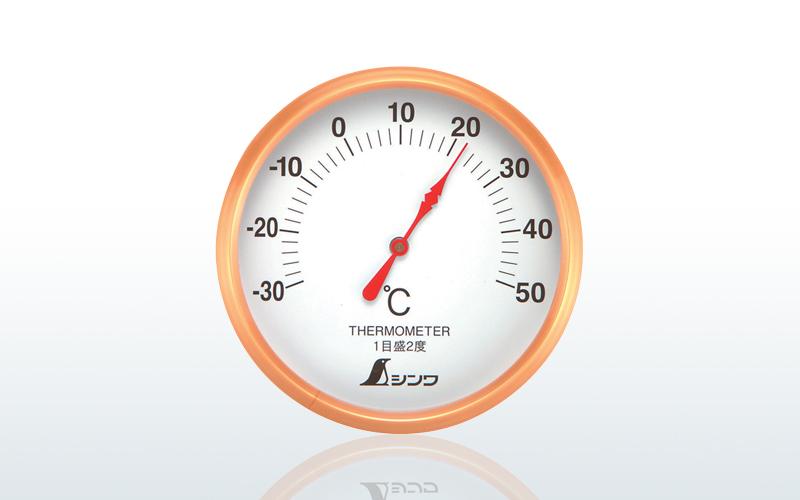 温度計 丸型