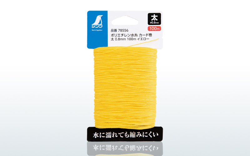 ポリエチレン水糸 カード巻